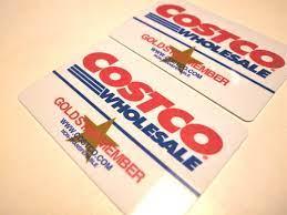 コストコ 家族 カード
