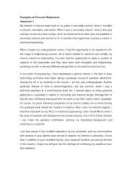 Cv Personal Statement Sample Resume Personal Statement Examples Personal Statement For Resume