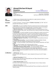 Resume Sample For Accounting Jobs Resume For Accountant Job