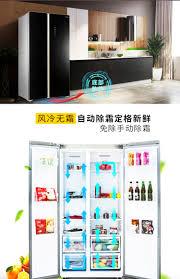 tủ lạnh aqua t219fa De Nuxi BCD-518WHG trên cánh cửa của biến tần nhà siêu