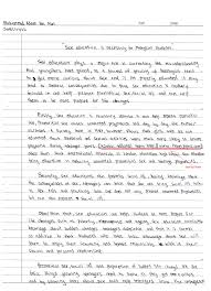 spm english essay example of english essay spm speech at spm english essay example of english essay spm speech at eessayscom sample informal essay ignment help spm english essay english perfect score spm