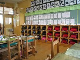The Japanese School Educational System Taiken Japan