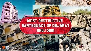 The 2001 gujarat earthquake that killed thousands (2001). Most Destructive Earthquake Of Gujarat Bhuj 2001 Cool Gujarati All About Gujarat And Gujaratis