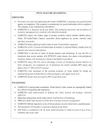 Swot Analysis Essay Examples Swot Analysis Of Indian Economy Essays