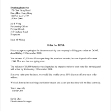 Customer Apology Letter Examples Excel Po Template
