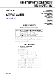 sony car audio service manuals page 48 Sony Explode Stereo Wire Diagram at Sony Mex Bt3600u Wiring Diagram