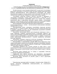 Отчет о прохождении практики в пожарной части Дневник о прохождении производственной практики во