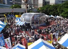 「東京愛」の画像検索結果