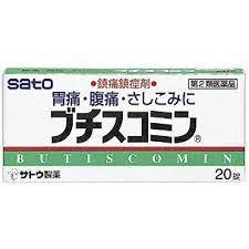 ブチル スコポラミン 腹痛