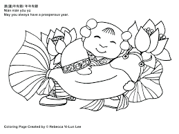 Ancient Chinese Colouring Pages Best Coloring Images On New Desk