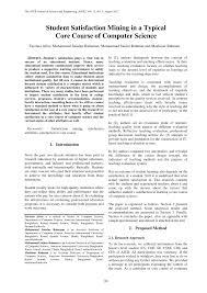 ode a cassandre english analysis essay