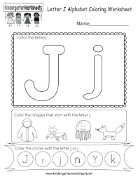 Free printable coloring pages for uppercase and lowercase letters for kids. Preschool Printable Letter J Hatunisi