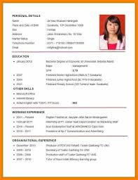 Resume Format For Job Wonderful Cv Format For Job Eczasolinfco