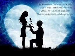 Romantic Spanish Quotes Impressive Romantic Spanish Quotes On QuotesTopics