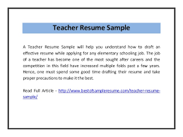 Awesome Collection Of Resume Format For Primary School Teacher Pdf