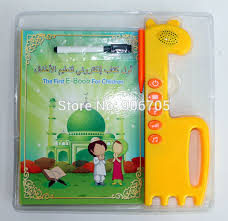 quran learning with the arabic and english e book for kids quran educational toys
