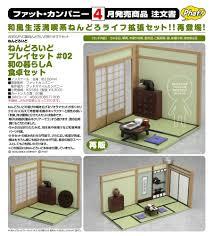 Japanese Dining Set Omocha House