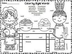 Small Picture Hearts Color by Sight Word Kindergarten sight words Worksheets