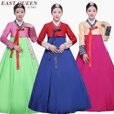 On Sale <b>New</b> Design <b>Fashion Korean</b> Traditional Dress Women ...