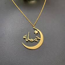 arabic custom crescent moon name