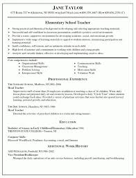 how to perfect your resume first year teacher resume template ownforum org
