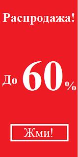купить <b>Мойка</b> 7848 L <b>MELANA</b> 0,8/180 врезная прямоугольная с ...