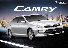New 2015 Toyota Camry Aims to Set Benchmark Once More (w/ Brochure ...