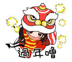 These blinking images will give uniqueness and creative look to your wishes and… View Lunar New Year 2021 Animated Gif Pictures
