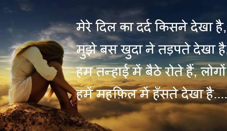 best friends status for whatsapp in hindi