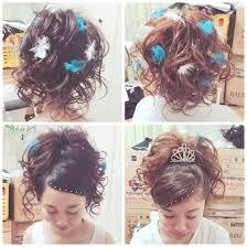 祭りヘアー スジ盛り カールアップ Brilant所属mikaのヘア