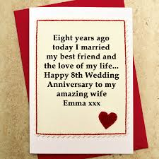 personalised 8th wedding anniversary card by jenny arnott cards gifts notonthehighstreet