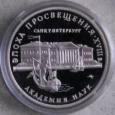 Российское Просвещение Википедия