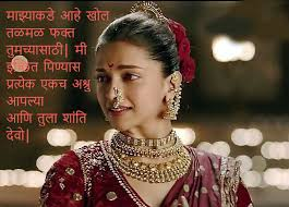 marathi status love for whatsapp in marathi age