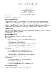 Sample Resume For Dental Receptionist Dental Office Assistant Resume