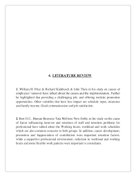 essay on add cleanliness in telugu