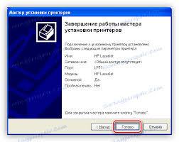 Check spelling or type a new query. تنزيل برامج التشغيل لـ Hp Laserjet 1300