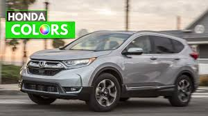 2017 HONDA CRV COLORS  O