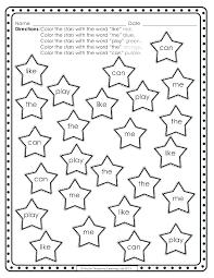 Sight Word Worksheet Kindergarten Free Printable Site Worksheets ...