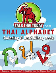 Coloring pages holidays nature worksheets color online kids games. Thai Alphabet Coloring And Read Along Book Let Our Online Auntie Read This Book To You As Often As You Like Harville Daniel Paul 9798637307302 Amazon Com Books