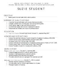 High School Student Resume Examples Canada Template Internship Impressive High School Student Resume