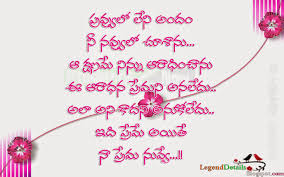 Quotes For Beautiful Girl In English Best Of Famous Love Quotes In Telugu Beautiful Love Quotes In Telugu