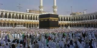 نتيجة بحث الصور عن صور مكة
