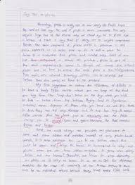 essay vs paper essay vs paper literary research paper thesis statement 91 121 113