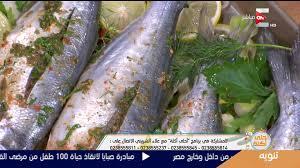 تتبيلة سمك مياس بالزيت والليمون قبل وضعه في الفرن Facebook