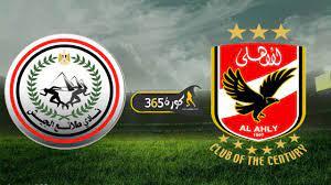 بث مباشر   مشاهدة مباراة الاهلي وطلائع الجيش اليوم 05/12 نهائي كأس مصر -  كورة 365