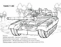 Tank Coloring Page Zatushokinfo
