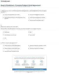 Subject Verb Agreement Practice   themindsetmaven