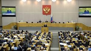 Владимир Путин выступил на пленарном заседании Государственной  Владимир Путин выступил на пленарном заседании Государственной Думы