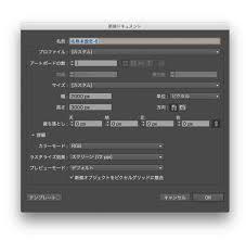 Iphone Xのグラデーションの背景を作成する方法 Illustratorテラ合同会社