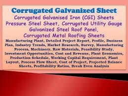 corrugated galvanized sheet corrugated galvanised iron cgi sheets pressure steel sheet